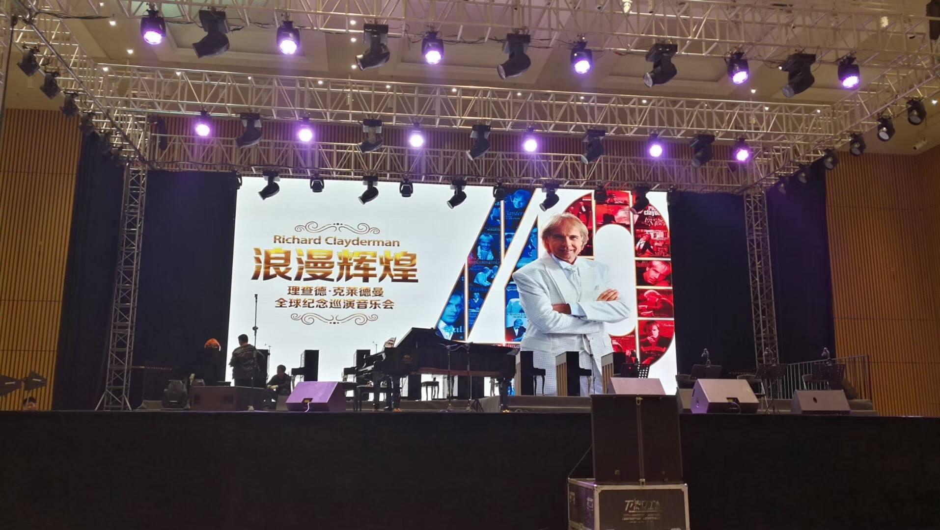 「南寧泰立燈光音響藝術科技有限公司」採用了 Bose Professional ShowMatch 陣列揚聲器系統為這場音樂會擔任優美鋼琴樂音的擴聲演出。