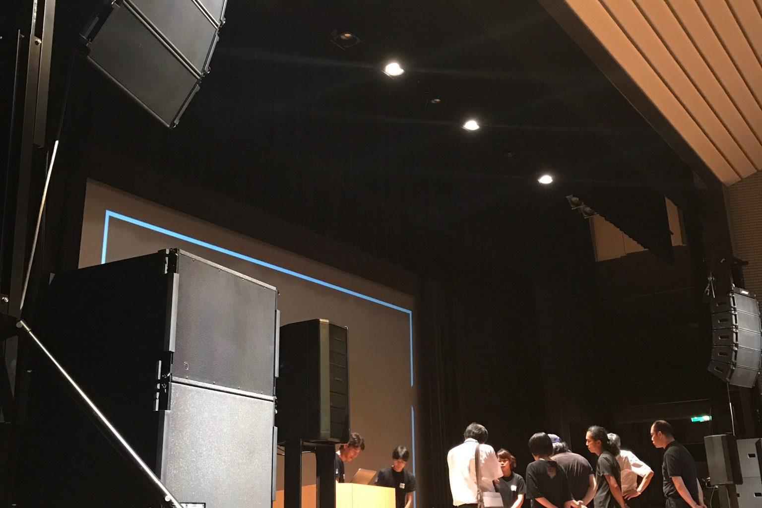 長野市、金澤市和富山市邀請了超過百位的專業調音師與音響從業人員,共同體驗到 Bose ShowMatch DeltaQ 陣列揚聲器
